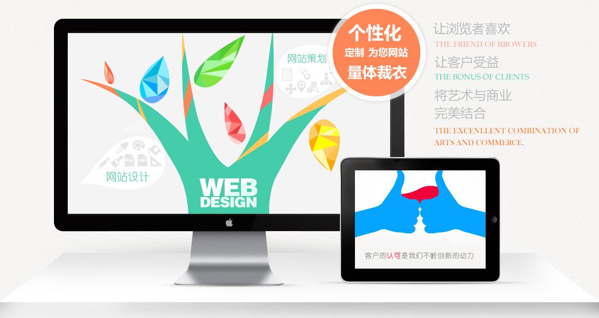 宁波做网站_宁波网络公司_宁波网站设计